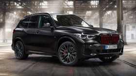 BMW, X5 Black Vermilion'u duyurdu!