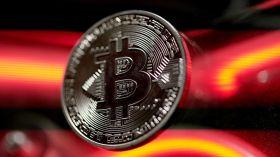 Çin Merkez Bankası'ndan Bitcoin'i yok sayan açıklama