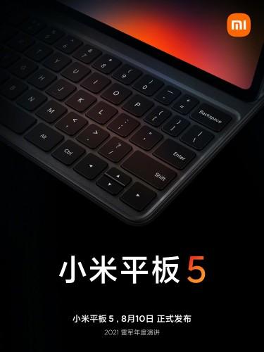 Xiaomi, Mi Pad 5 kılıf fotoğrafını yayınladı.
