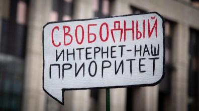 DigitalResistance-Moscovo-(Vadim Preslitsk)_02