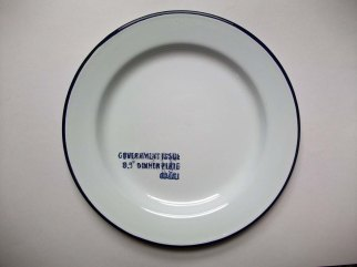 Government Issue Enamel