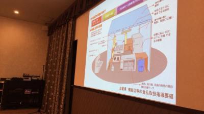 滋賀県ケータリング協会例会