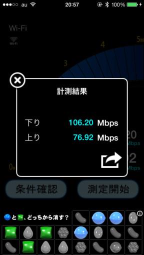 WG1200HP