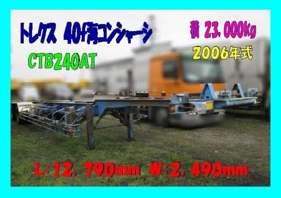 i-img640x452-1529296170fmqkhe1201340