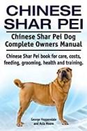 Chinese Shar-Pei book