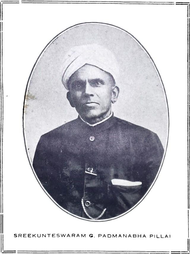 ശ്രീകണ്ഠേശ്വരം പദ്മനാഭപിള്ള