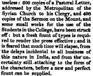 1824 ലെ CMS രെജിസ്റ്ററിലെ ഒരു ഭാഗം