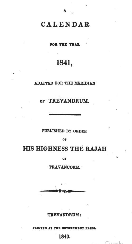 1840 – തിരുവിതാംകൂർ സർക്കാർ പഞ്ചാംഗം (1841)