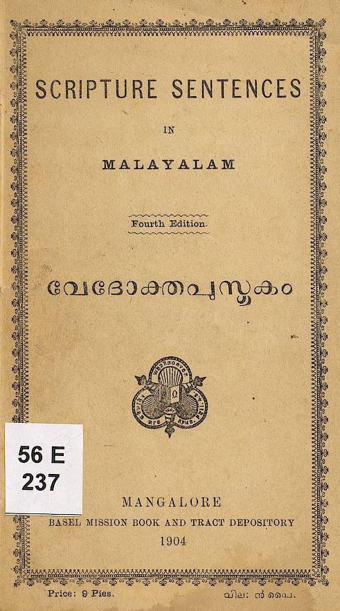 1903 - വേദോക്തപുസ്തകം