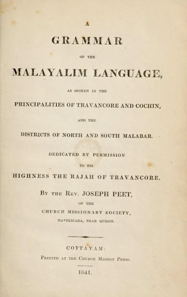 1841 - മലയാളവ്യാകരണം - റവ: ജോസഫ് പീറ്റ്