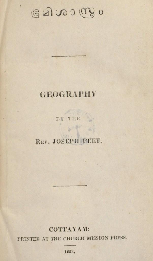 1853 – ഭൂമിശാസ്ത്രം - റവ: ജോസഫ് പീറ്റ്