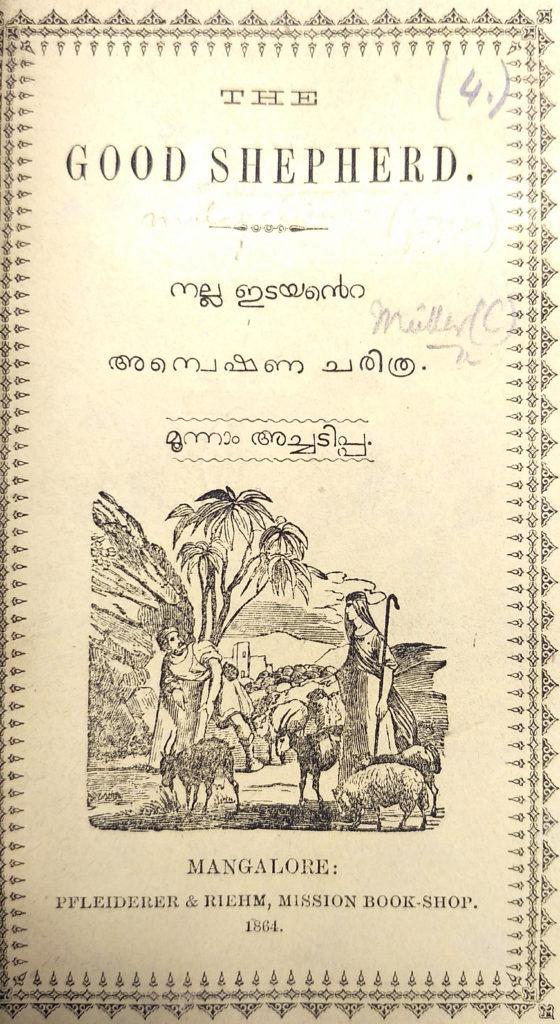 1864 - നല്ല ഇടയന്റെ അന്വെഷണ ചരിത്രം