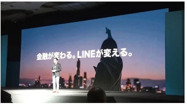 LINE Bank設立準備株式会社の概要
