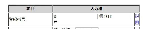 例:SBIエステートファイナンス株式会社
