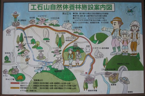 kuishiyama-map