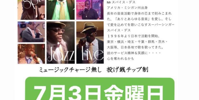 7/3(金) 『Spice Dees』LIVE!