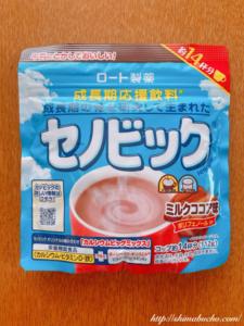 セノビックミルクココア味