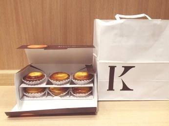 Queue no more - Kinotoya Cheese Tarts direct from Sapporo!