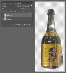 ビンの方は不透明度100%