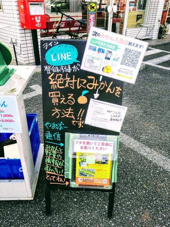 LINE@お知らせ_3