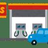 ガソリンを安く給油する裏技を使った人の残念な結果とは!
