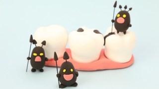 歯が痛い時の応急処置は?歯痛が原因で死んでしまった男とは?