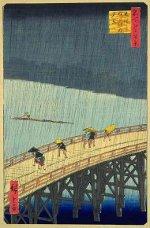 Мост Осаши