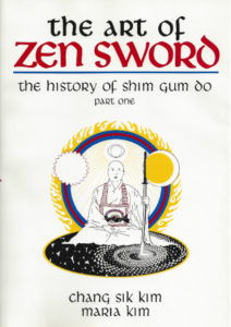 01.Art Zen Sword.web