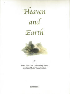 10.Heaven.Earth.English.web