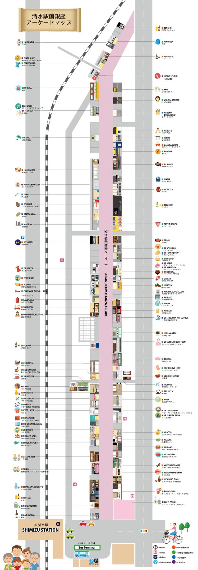 清水駅前銀座アーケードマップ