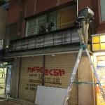 荻窪西口のカメラ屋さんの看板設置