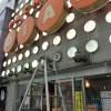 台東区上野にあるパチンコ屋さんの蛍光灯照明修理