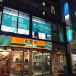 横浜市日吉:学習塾さんの袖看板・ガラス面シート貼り施工