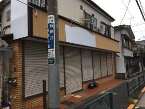 練馬区下石神井:介護系店舗の看板の白戻し