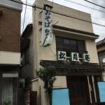 杉並区永福:台風で壊れたそば屋さんの袖看板撤去・参考価格82,000円