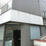 世田谷区上北沢:台風後、酒屋さんの看板撤去