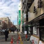 港区芝大門:そば屋さんの袖看板のLED化(参考価格89000円+税)