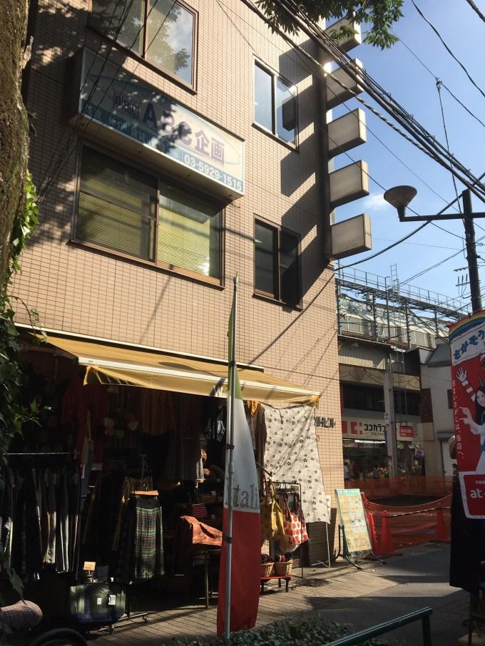 杉並区阿佐谷南:不動産屋さん移転による看板撤去