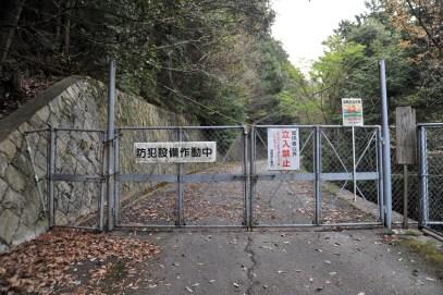 瓶割山(長光寺山)電波塔ルート-ゲート