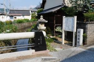 観音寺城-後藤12