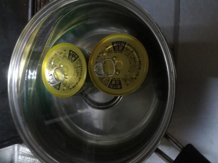 鍋に水を張って加熱