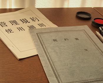 長野市マンションリフォームにおける管理規約