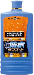 リンレイワックスシリーズ防水タフコートの価格と特徴