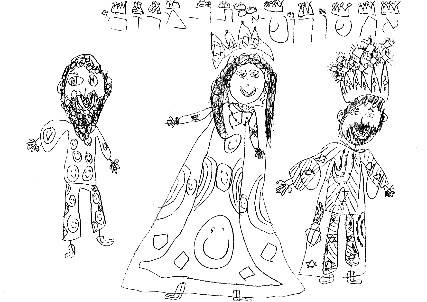 Banana S Purim Coloring Page