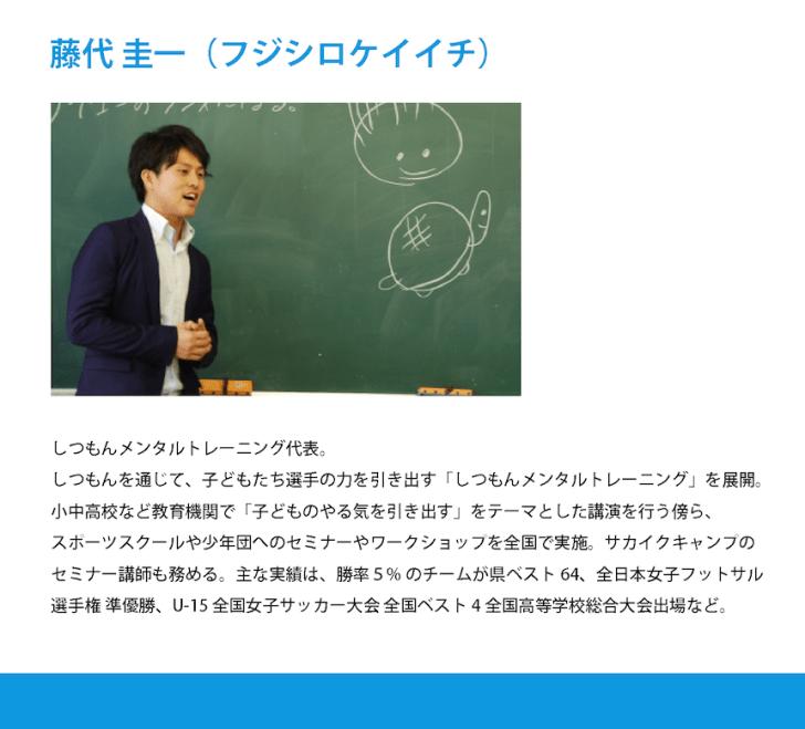 カレンダー-01-04