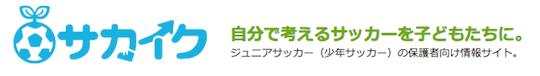 スクリーンショット 2015-02-21 18.31.34