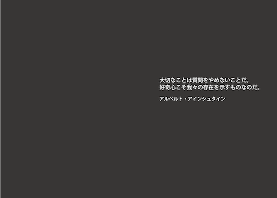 yamerua5pdf-02