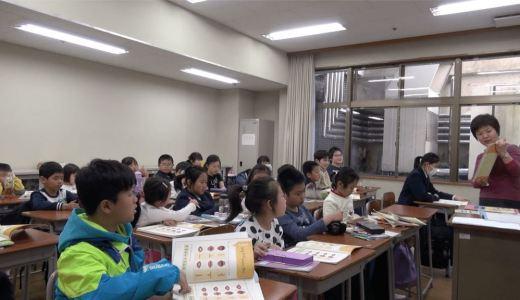 東京泉学校の4月あるクラスの授業レポート / 在日本朝鮮族 2019.04.13