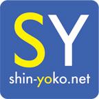 新横浜新聞(しんよこ新聞)