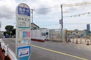 新吉田町から新羽町、北新横浜町の「亀甲橋(亀の子橋)」にいたる都筑区寄りのエリアで主に見直しが行われる